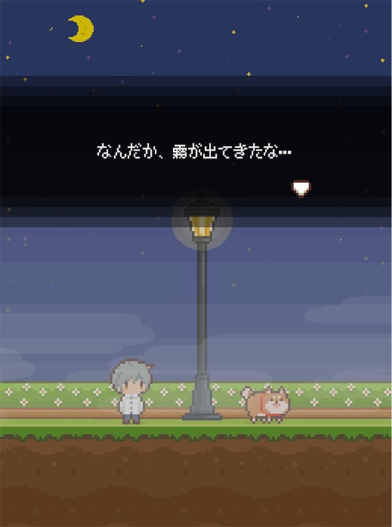 f:id:dedashidake:20200927133454j:image
