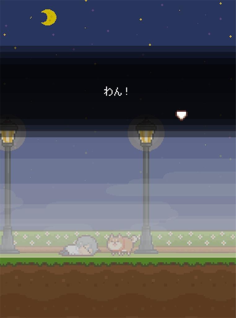 f:id:dedashidake:20200927133856j:image