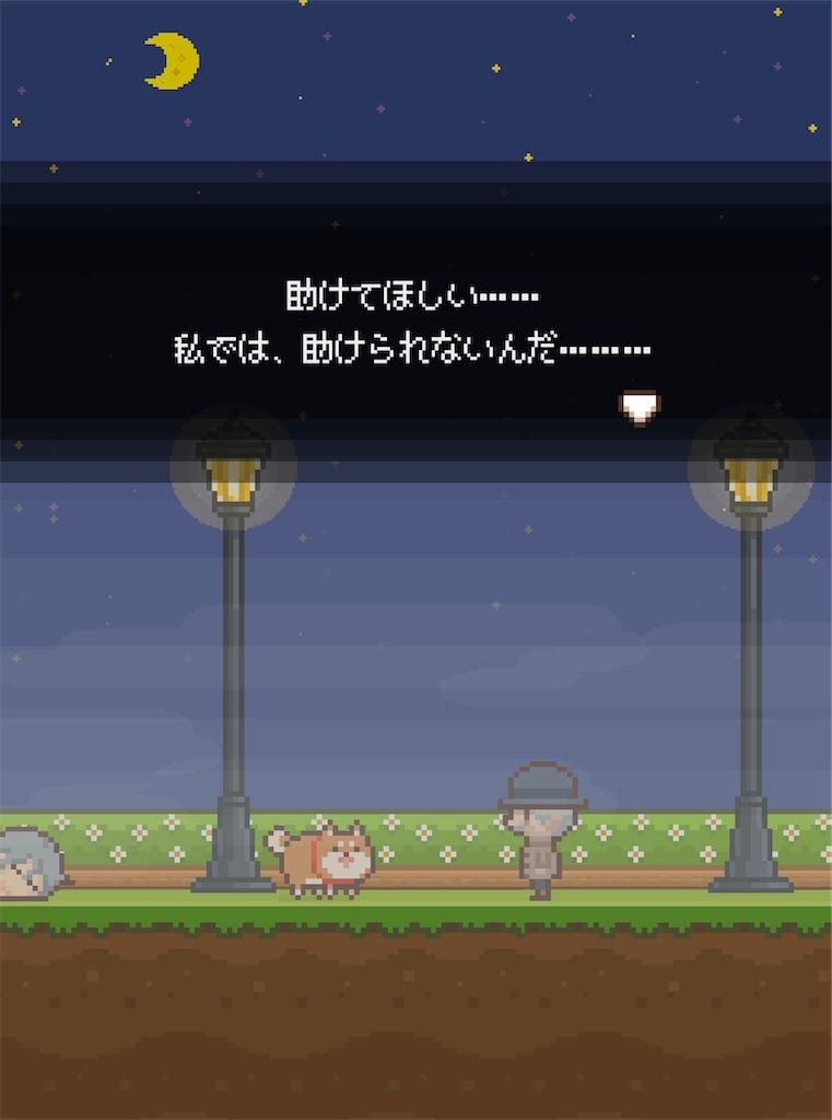 f:id:dedashidake:20200927134033j:image