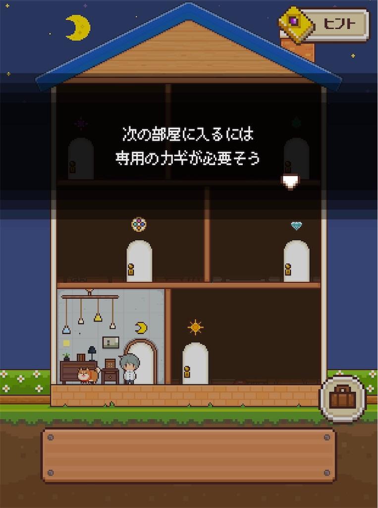 f:id:dedashidake:20200927135628j:image
