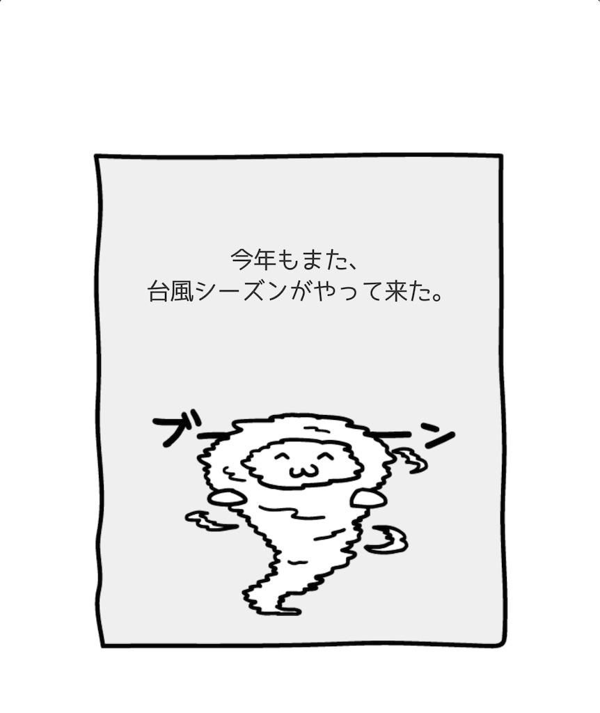 f:id:dedashidake:20201008192631j:image