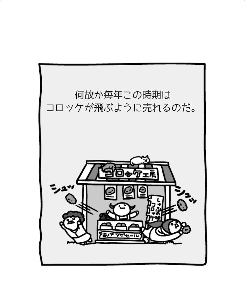 f:id:dedashidake:20201008193022j:image
