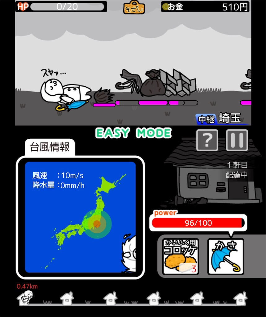 f:id:dedashidake:20201008193600j:image