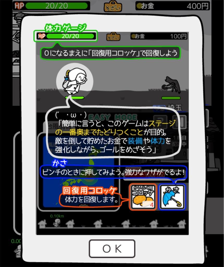 f:id:dedashidake:20201008193639j:image