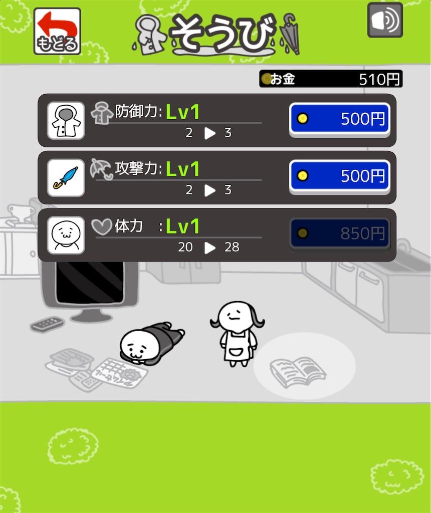 f:id:dedashidake:20201008194630j:image
