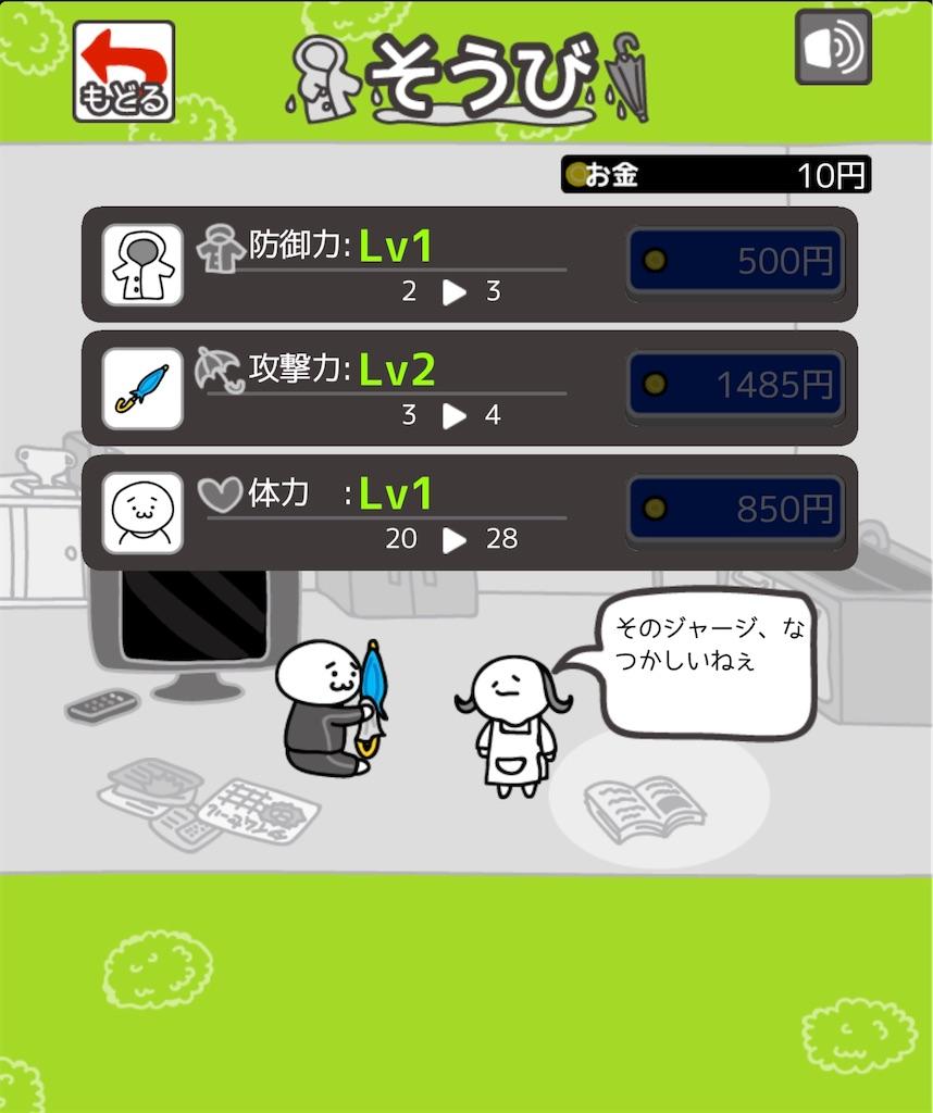 f:id:dedashidake:20201008194959j:image