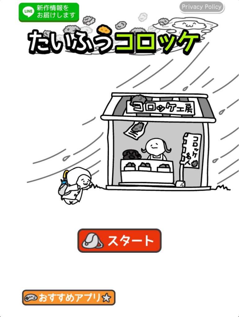 f:id:dedashidake:20201008200117j:image