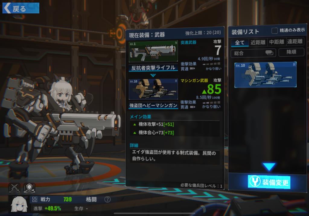 f:id:dedashidake:20201010170222p:image