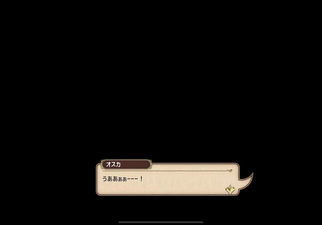 f:id:dedashidake:20201012195408p:image