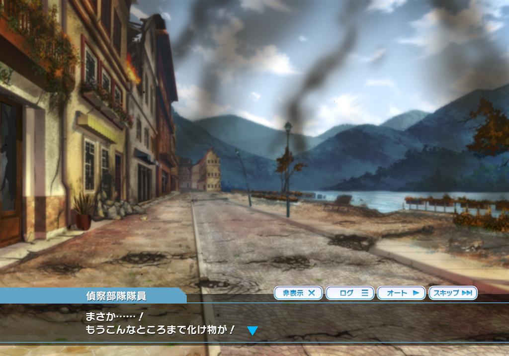 f:id:dedashidake:20201014193949p:image