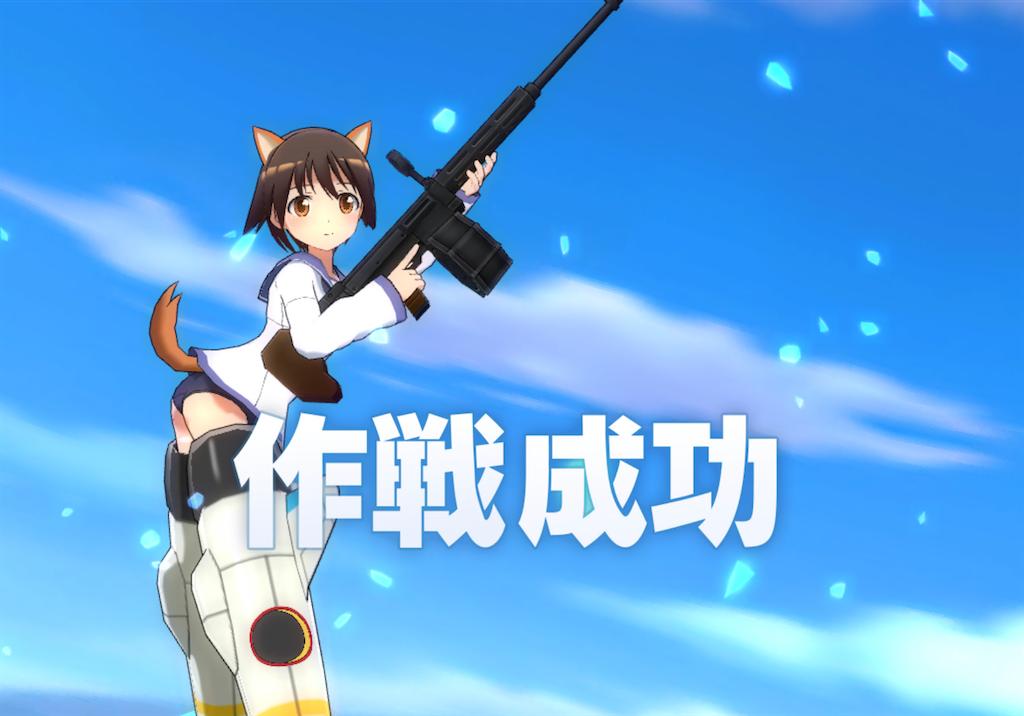 f:id:dedashidake:20201014195411p:image