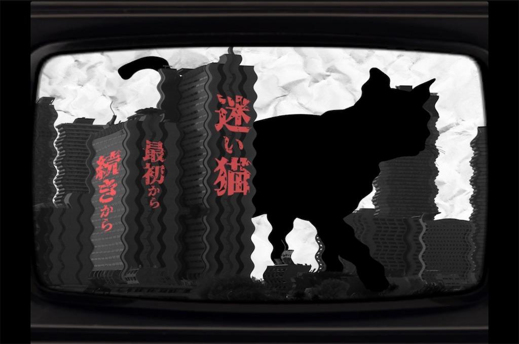 f:id:dedashidake:20201016193054j:image