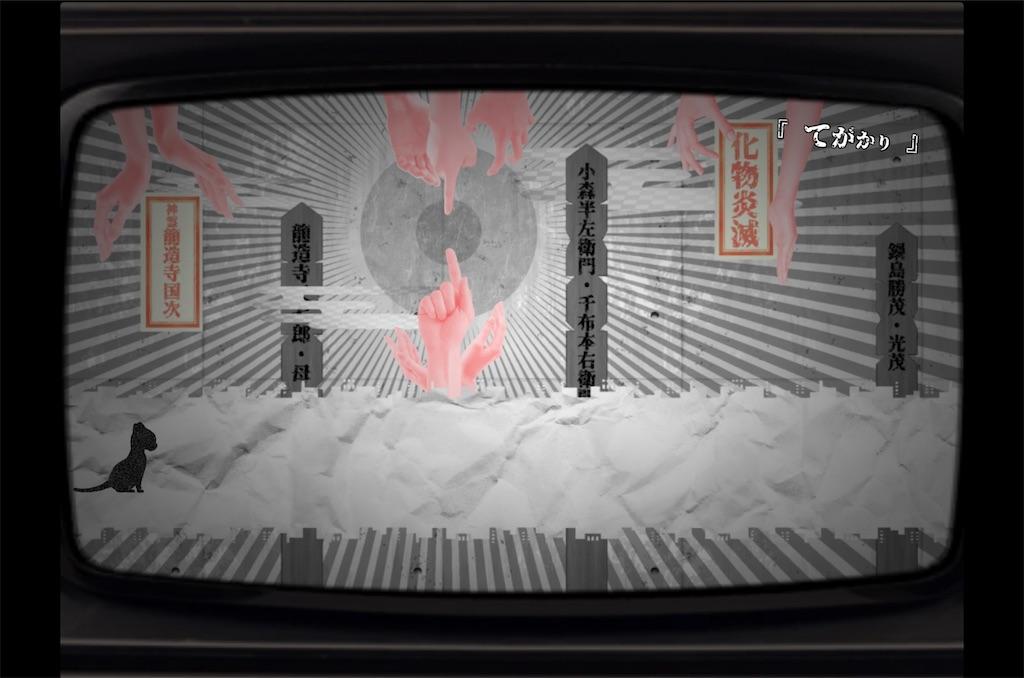 f:id:dedashidake:20201016194400j:image