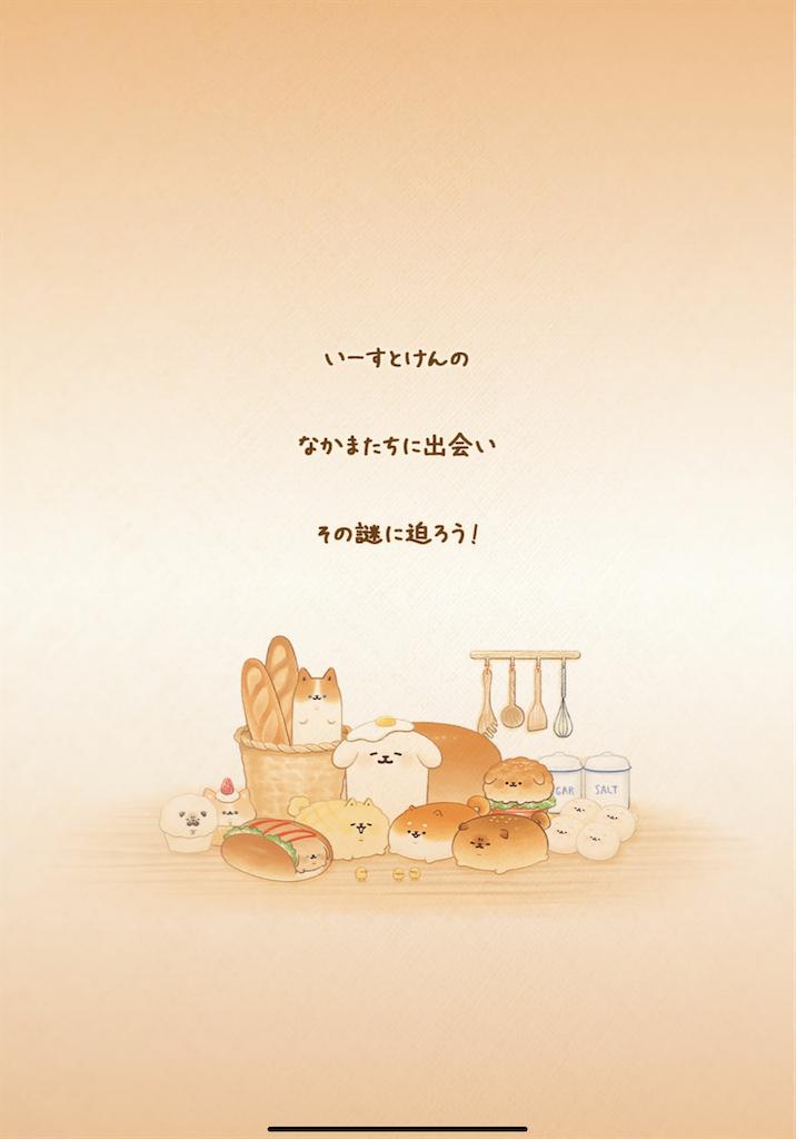f:id:dedashidake:20201018144522p:image