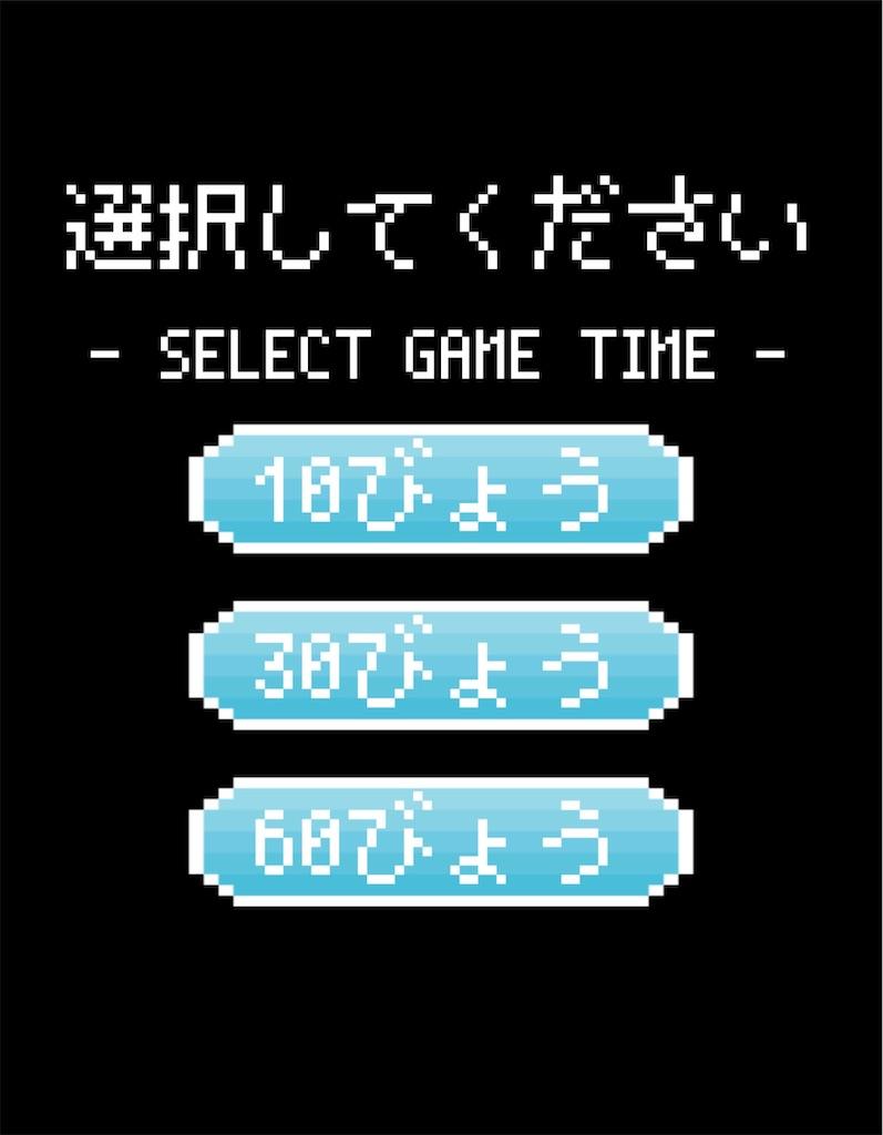 f:id:dedashidake:20201020190825j:image