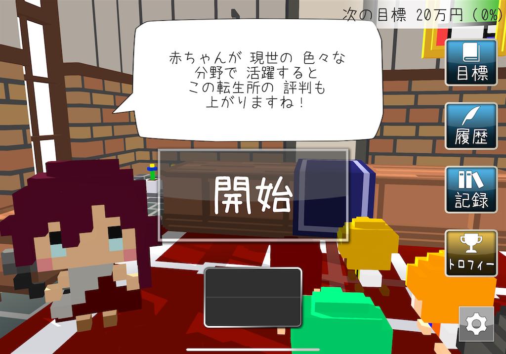 f:id:dedashidake:20201024141053p:image