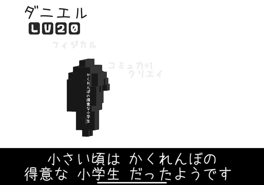 f:id:dedashidake:20201024141954p:image