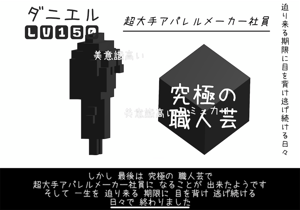 f:id:dedashidake:20201024142440p:image