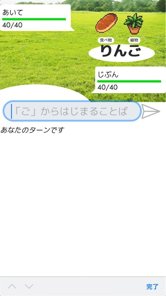 f:id:dedashidake:20201103141748j:image
