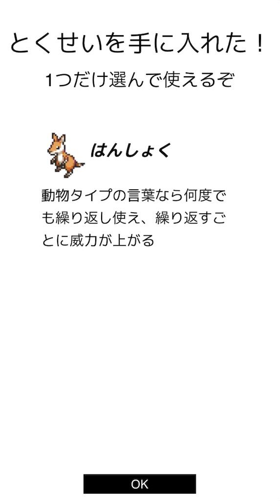f:id:dedashidake:20201103142758j:image