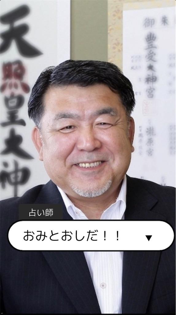 f:id:dedashidake:20201103143141j:image