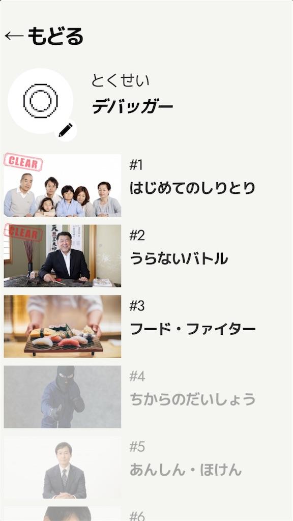 f:id:dedashidake:20201103144126j:image