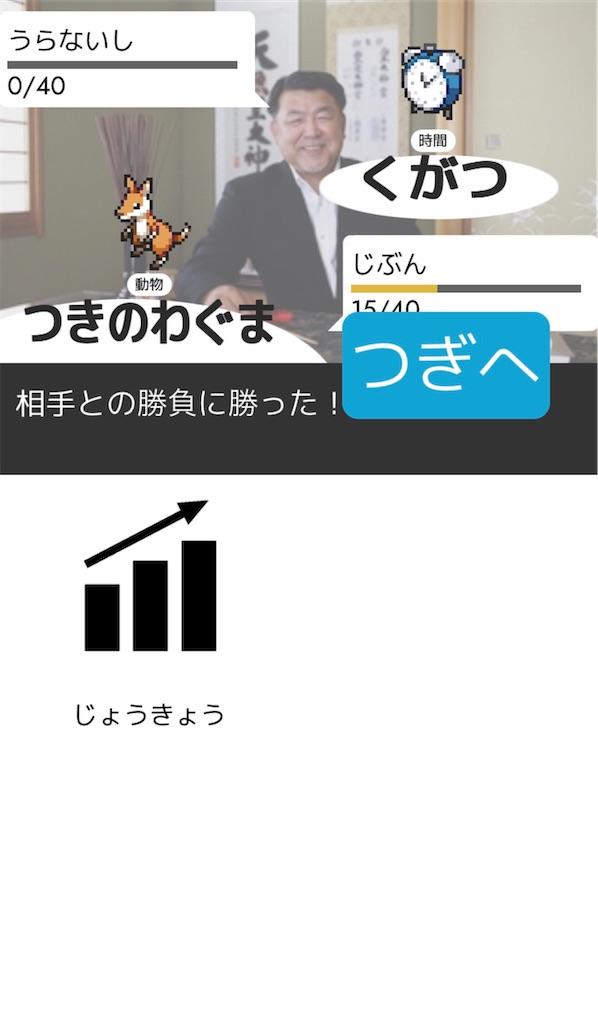 f:id:dedashidake:20201103145143j:image
