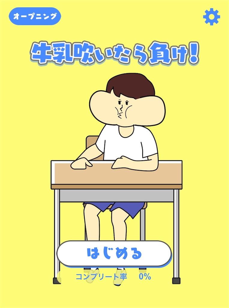 f:id:dedashidake:20201111191142j:image