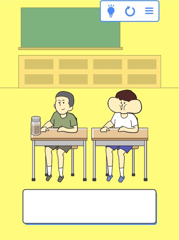 f:id:dedashidake:20201111191720j:image