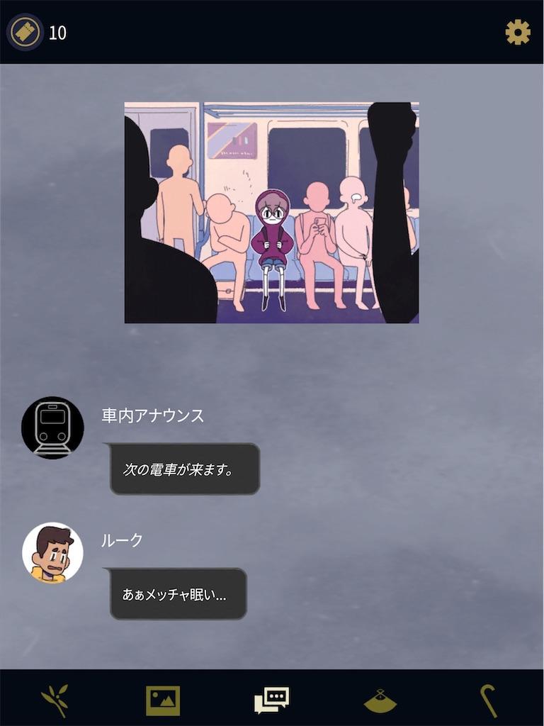 f:id:dedashidake:20201114095317j:image