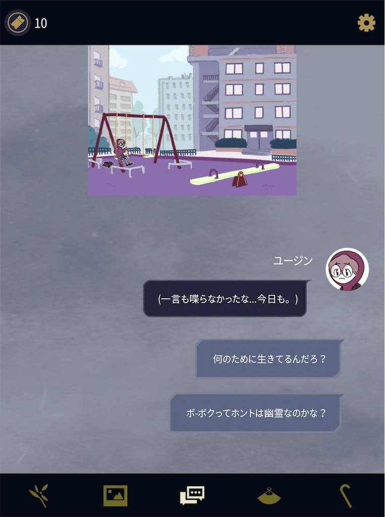 f:id:dedashidake:20201114095804j:image