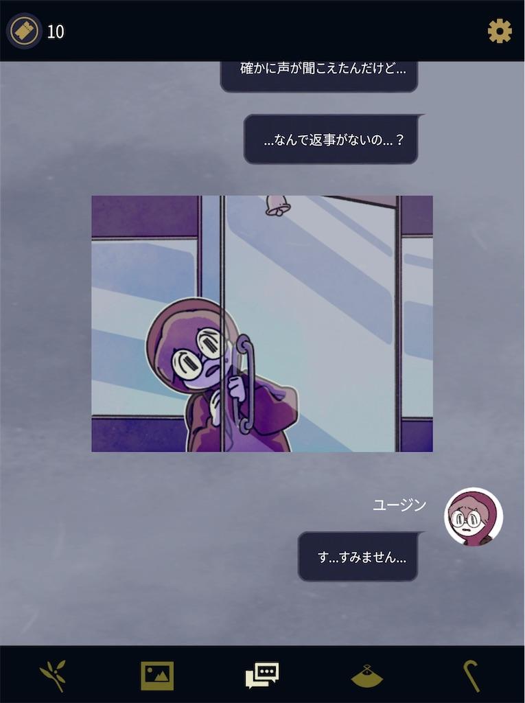f:id:dedashidake:20201114100438j:image