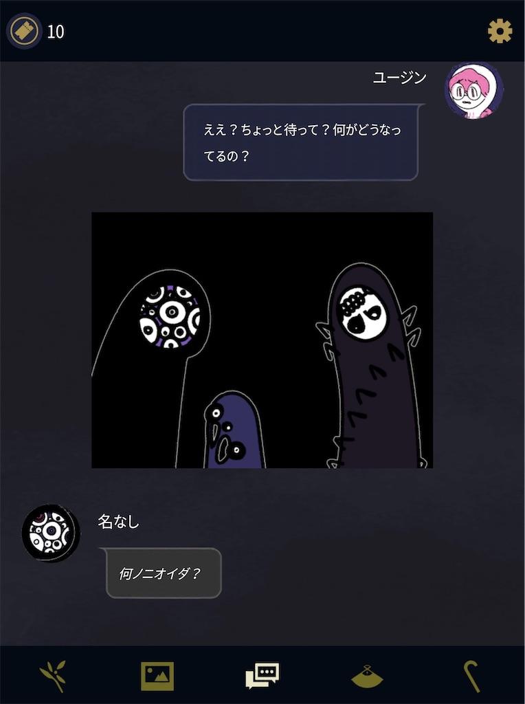 f:id:dedashidake:20201114100654j:image