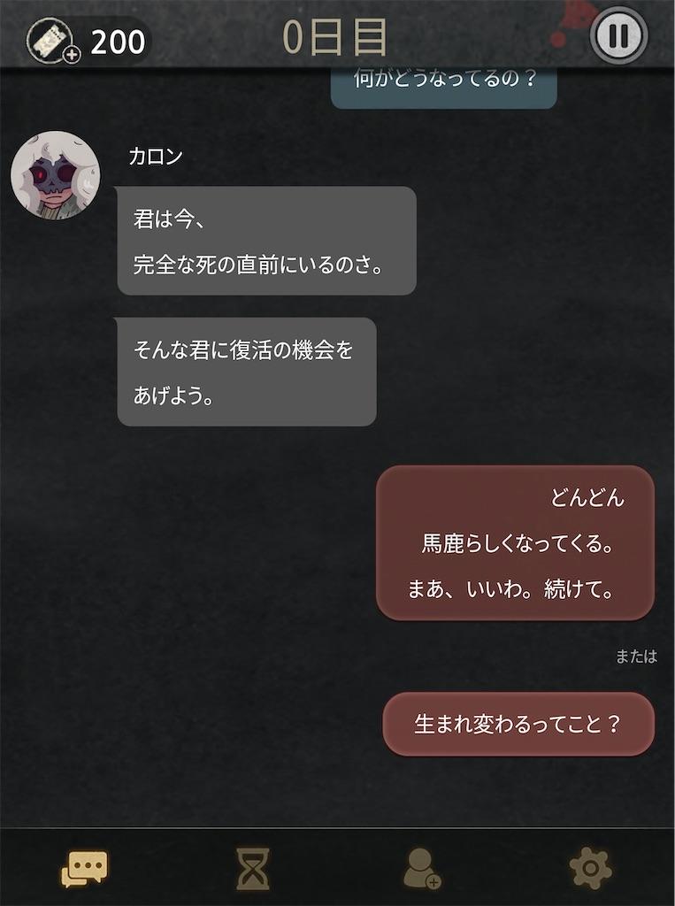 f:id:dedashidake:20201121170434j:image