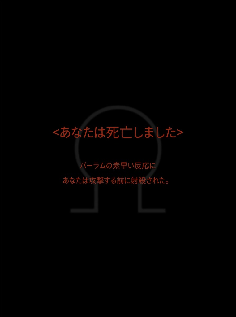 f:id:dedashidake:20201121171924j:image