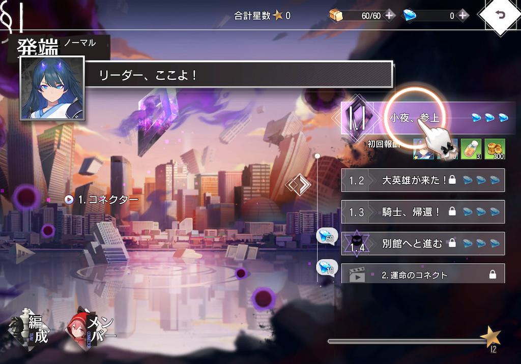 f:id:dedashidake:20201126193208p:image