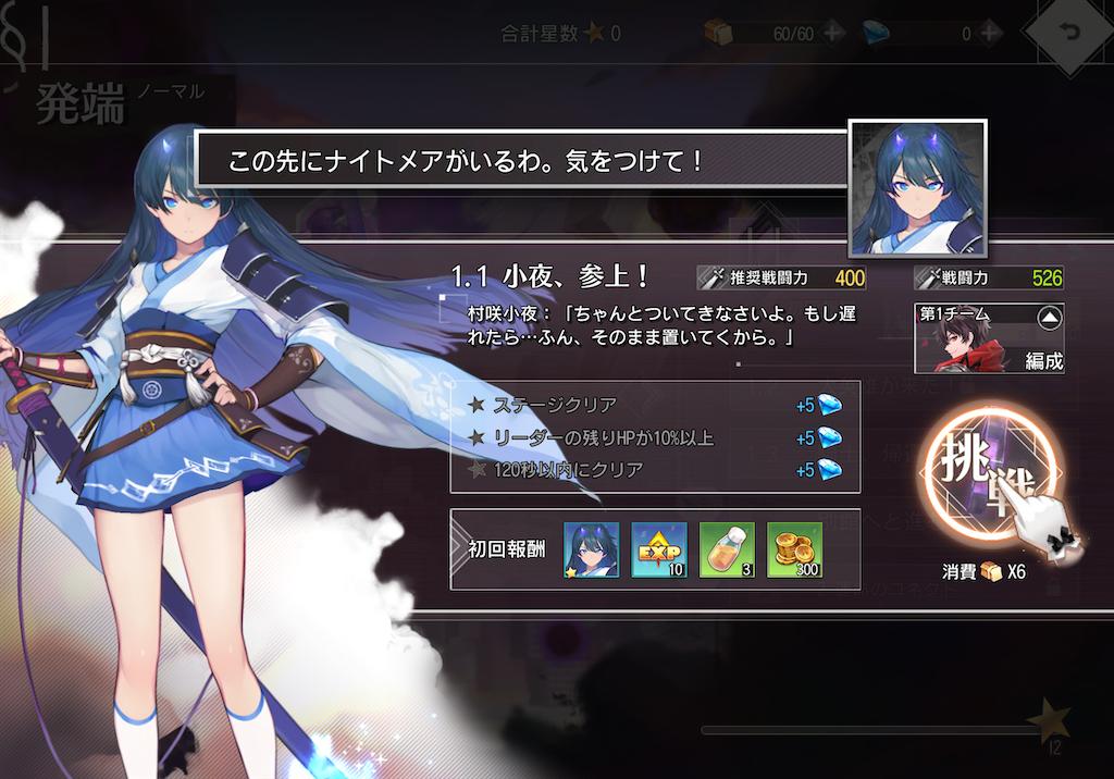 f:id:dedashidake:20201126193341p:image