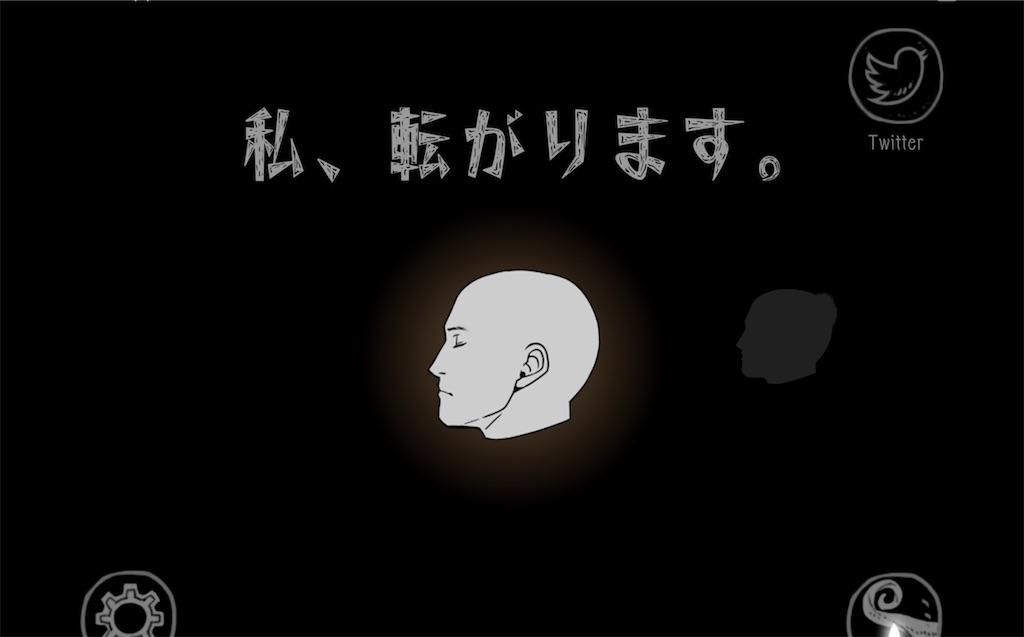f:id:dedashidake:20201201082012j:image