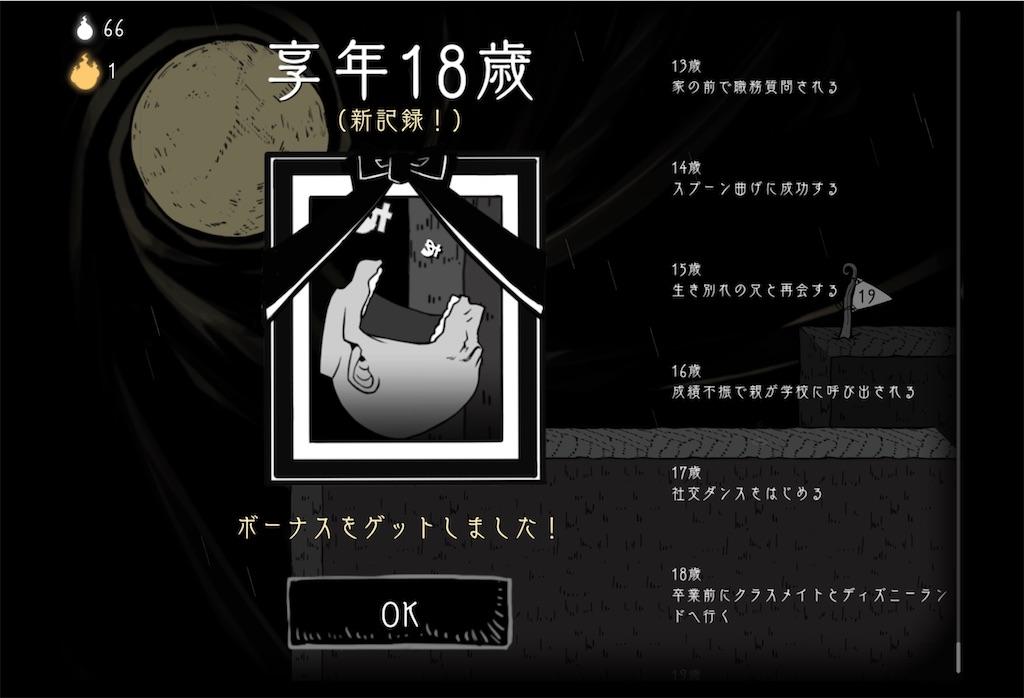 f:id:dedashidake:20201201082910j:image