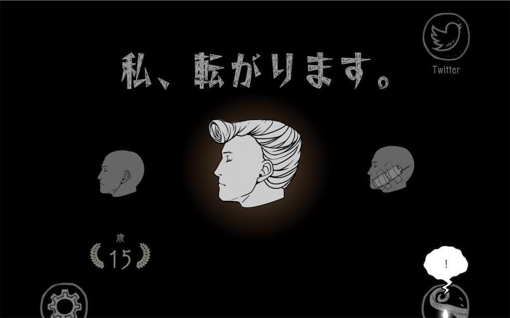 f:id:dedashidake:20201201083330j:image
