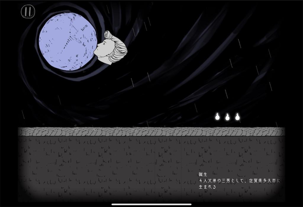 f:id:dedashidake:20201201083504j:image