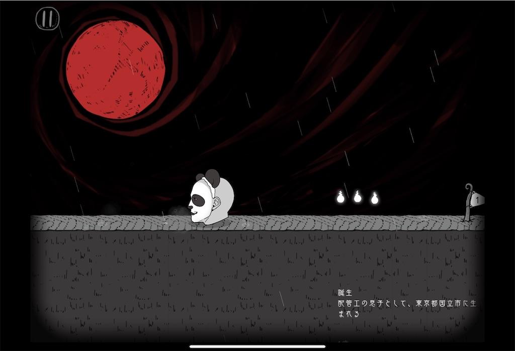 f:id:dedashidake:20201201083647j:image