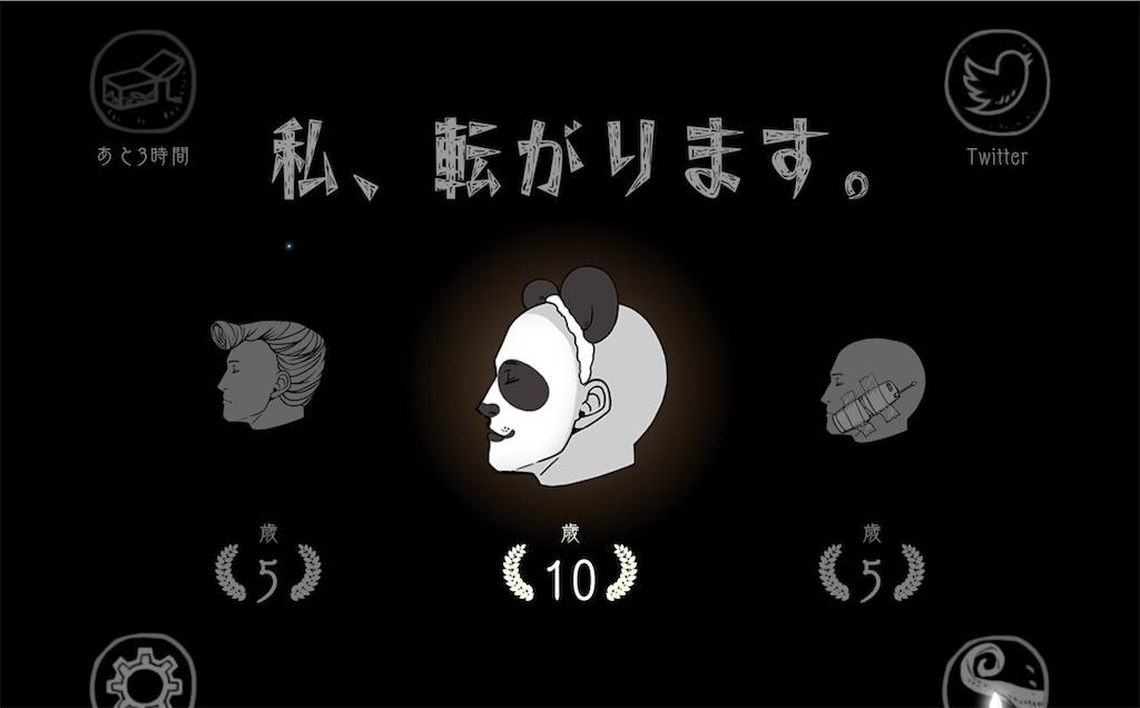 f:id:dedashidake:20201201084125j:image