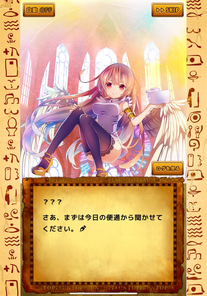 f:id:dedashidake:20201207193520p:image