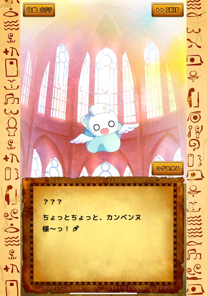 f:id:dedashidake:20201207193642p:image