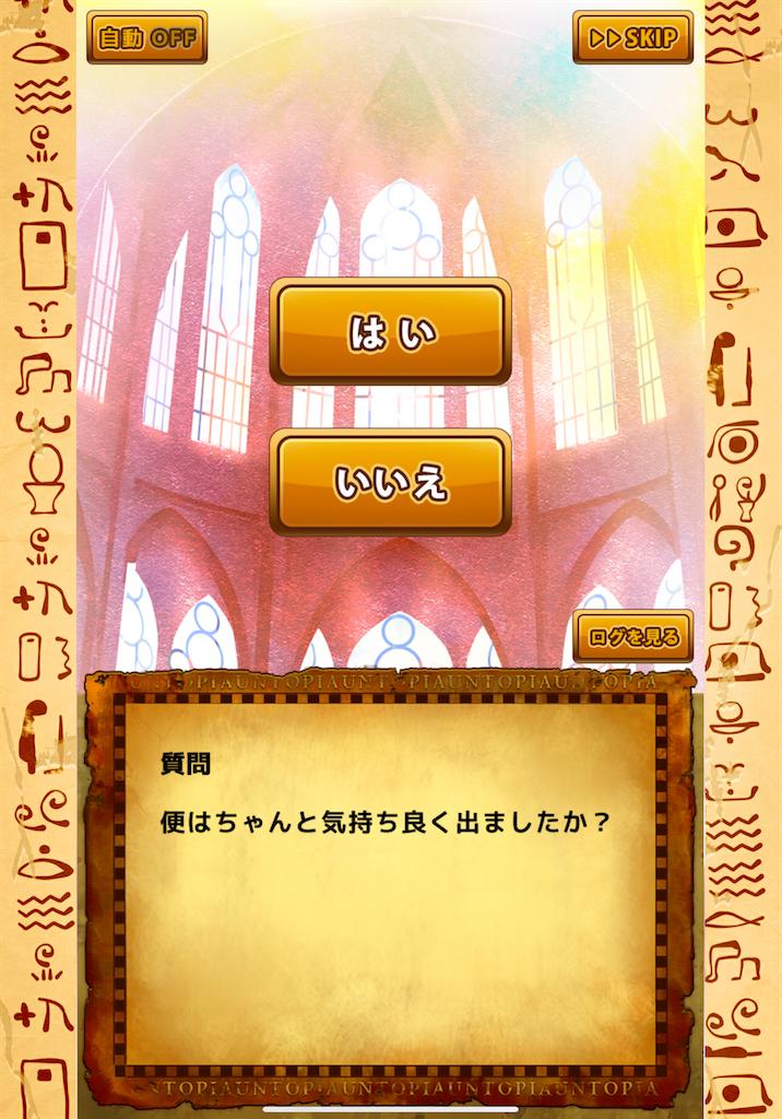 f:id:dedashidake:20201207193741p:image