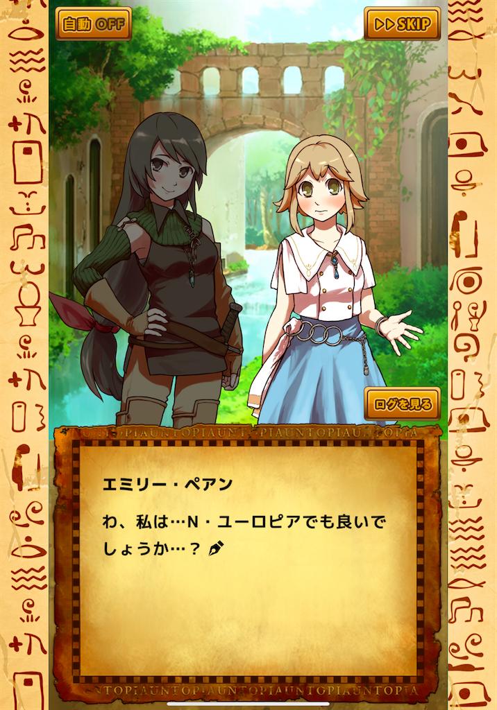 f:id:dedashidake:20201207194240p:image