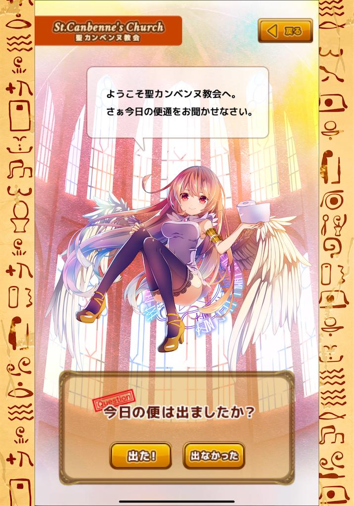f:id:dedashidake:20201207194833p:image