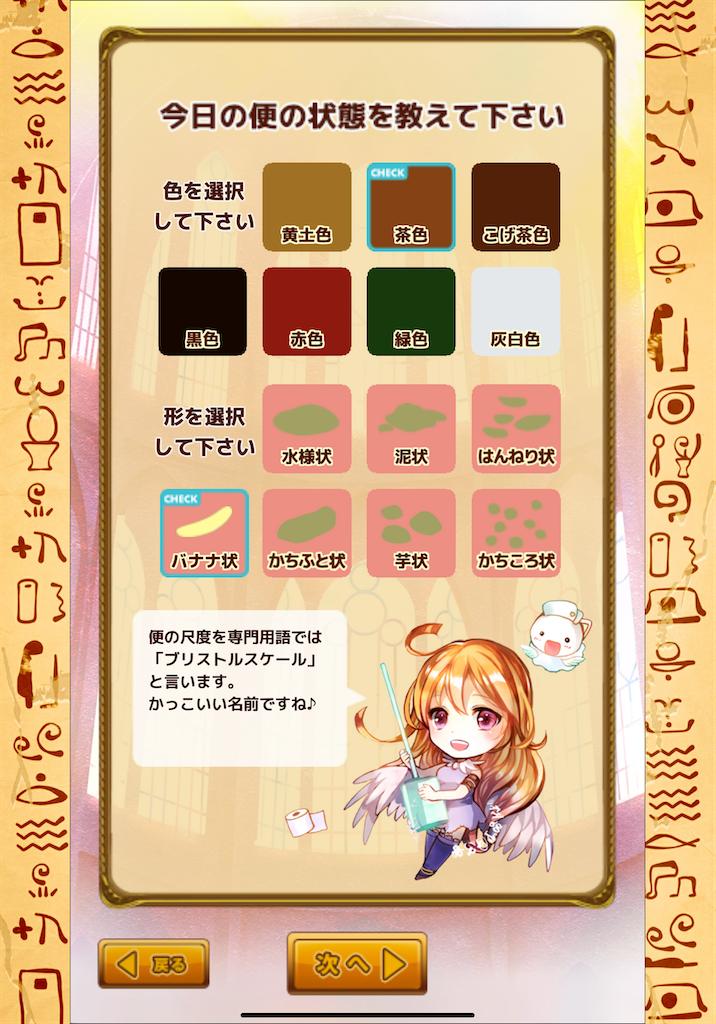f:id:dedashidake:20201207194958p:image