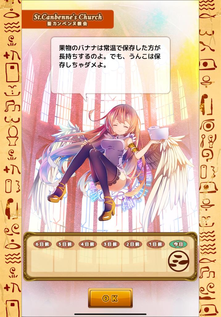 f:id:dedashidake:20201207195304p:image